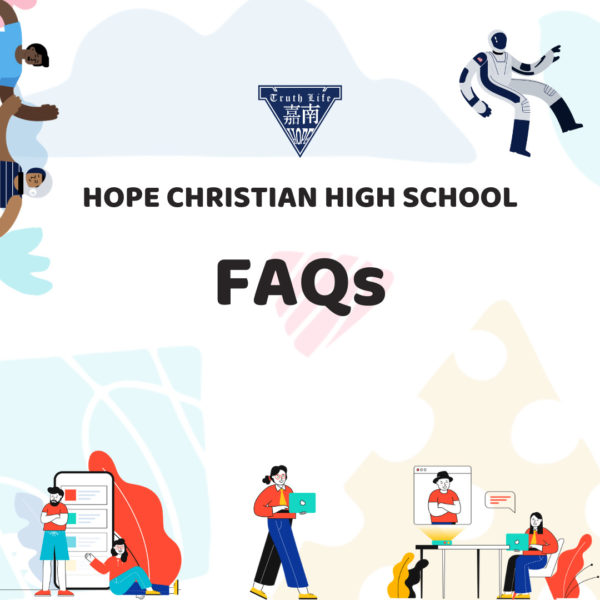 What is the curriculum of the school? Hope Christian High School follows the DepEd (Department of Education) Enhanced Basic Education Curriculum (K-12 Program) with supplementary subjects for English, Science and Math.