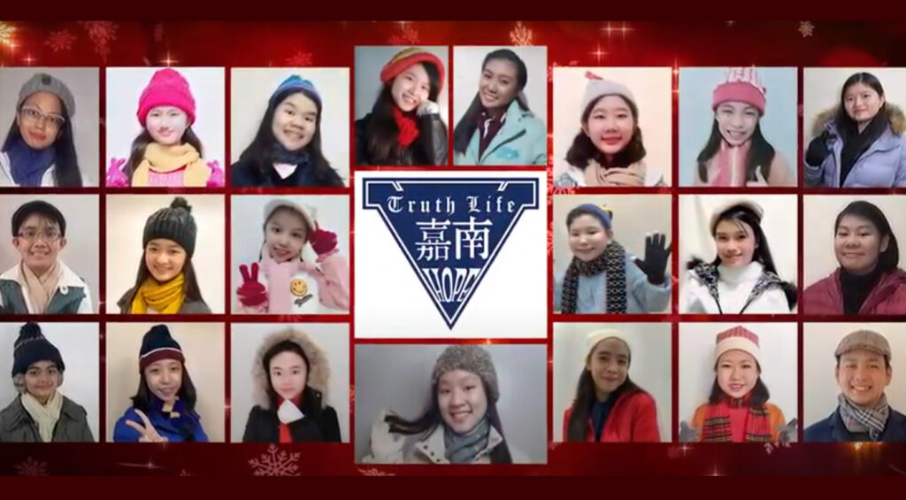 Chinese Spring Festival 2021 by Hope Chorale